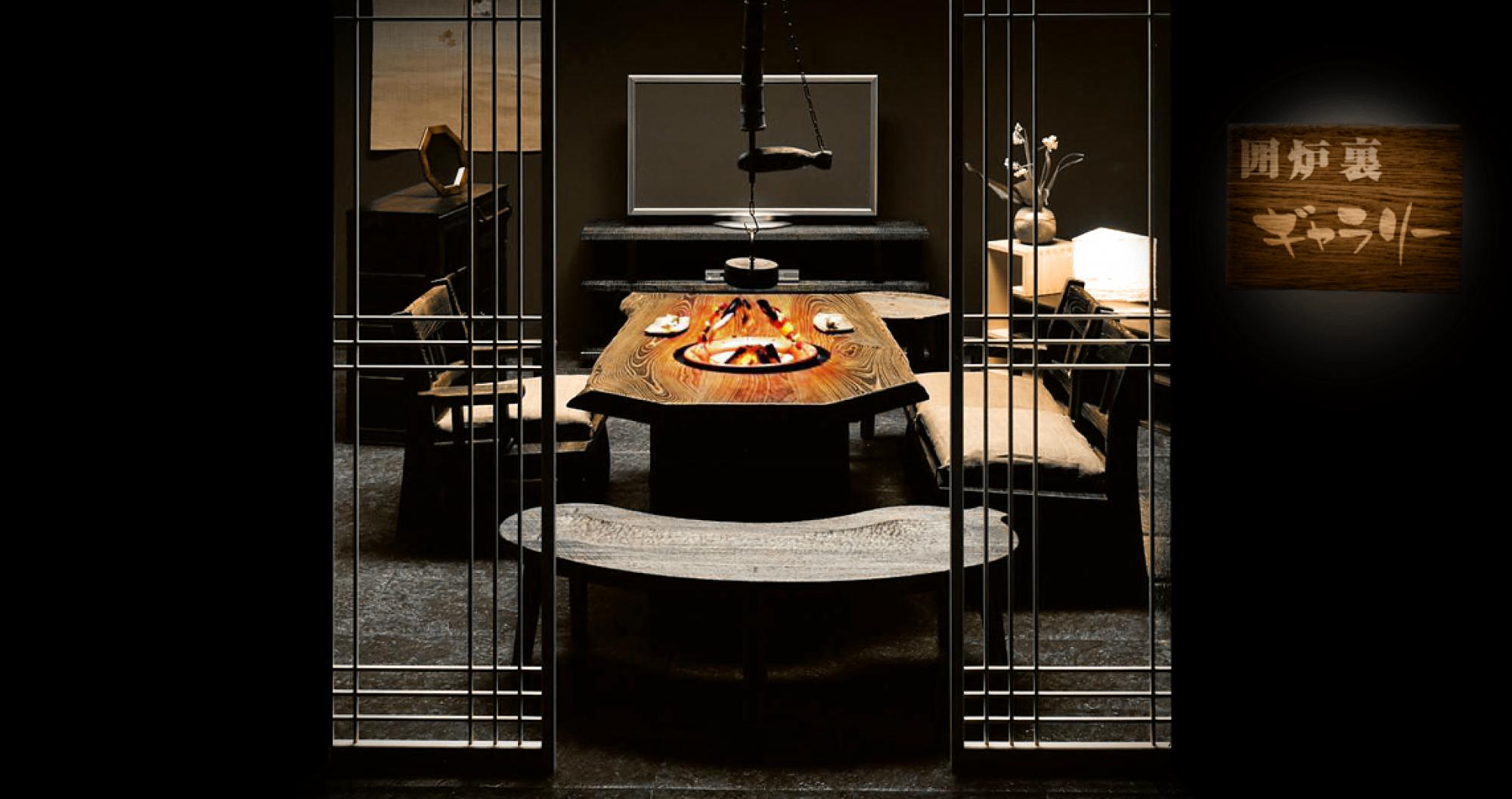 囲炉裏テーブル(桐里工房)